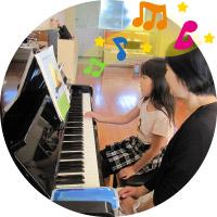 ピアノコース(個人レッスン)