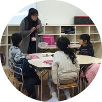 ECC教室1